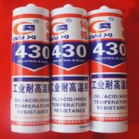 佰禧特种玻璃优质耐高温密封胶专业销售,品质好,值得