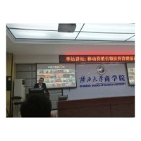 学习广州品牌策划需要什么条件 价格,广东省哪家广州
