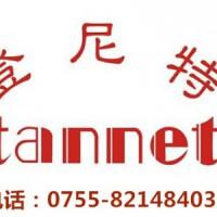 深圳登尼特企业管理顾问有限公司