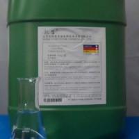 美贝仕铜材处理剂开发有限公司