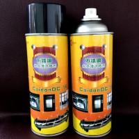 不锈钢亮光清洁剂 除指纹保养光洁水