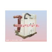 推荐ZN63A(VS1)户内高压真空断路器