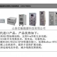 推荐700V250A直流电源稳压电源高压电源开关电源直
